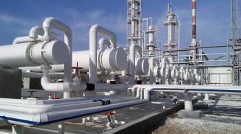 a Conventional Refinery, Uyo, Akwa Ibom, Factory Joint Venture