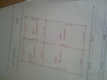 Plot Measuring 1,000sqms  with Fg C of O, Bank Road, Old Ikoyi, Ikoyi, Lagos, Mixed-use Land for Sale