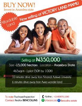 Land, Mamu, Awka, Anambra, Mixed-use Land for Sale