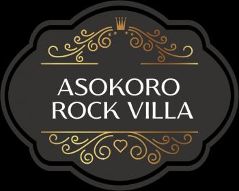 600 Sqm Estate Land, Asokoro Rock Villa, Asokoro District, Abuja, Residential Land for Sale