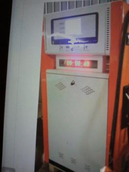 Filling Station, Along Ipetu Road, Off Sagamu Ore-benin Expressway, Sagamu, Ogun, Filling Station for Sale